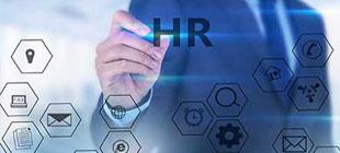 事业单位人力资源管理能力提升培训
