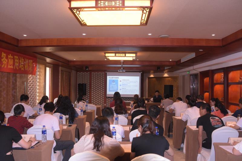 我院举办浦江县人民法院干部能力提升培训班