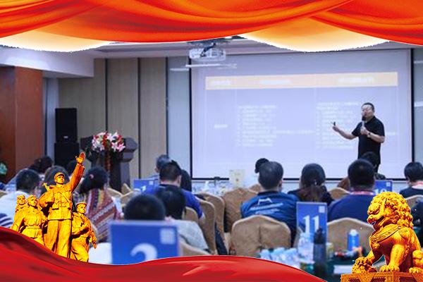重庆工商大学招商系统领导干部综合能力专题培