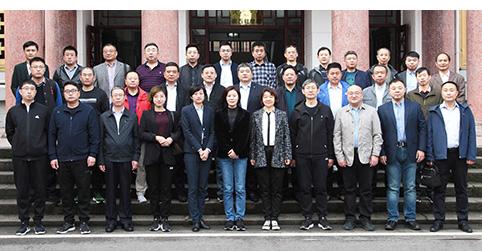 【重庆大学】淄博市银行业协会中高级管理人员培训班