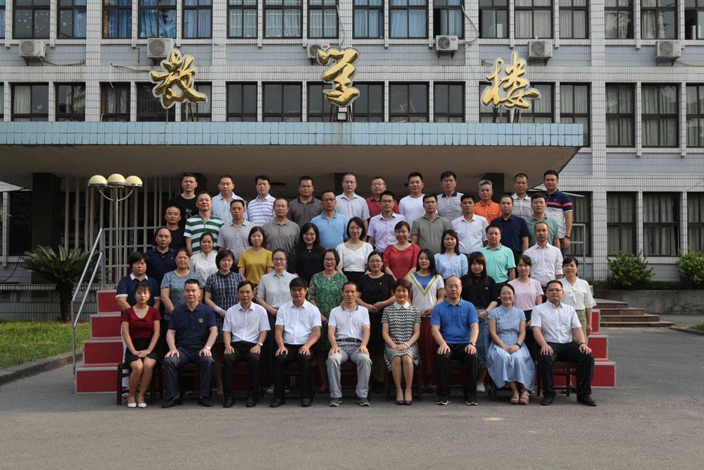 南宁市兴宁区2019年纪检监察干部 能力素质提升班在西南政法大学开班
