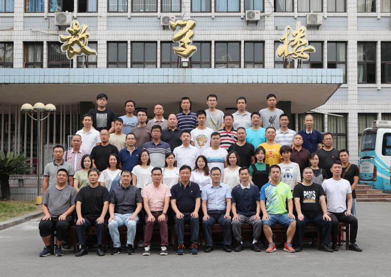江门市交通运输综合行政执法知识培训班在西南政法大学举行开班典礼
