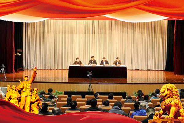 南京大学党外干部能力提升专题培训班