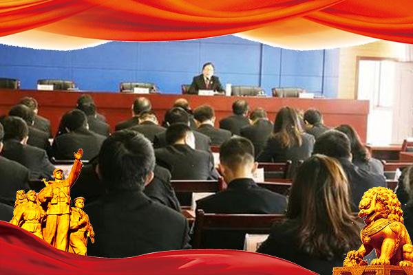 南京大学法院民商事审判专题培训班