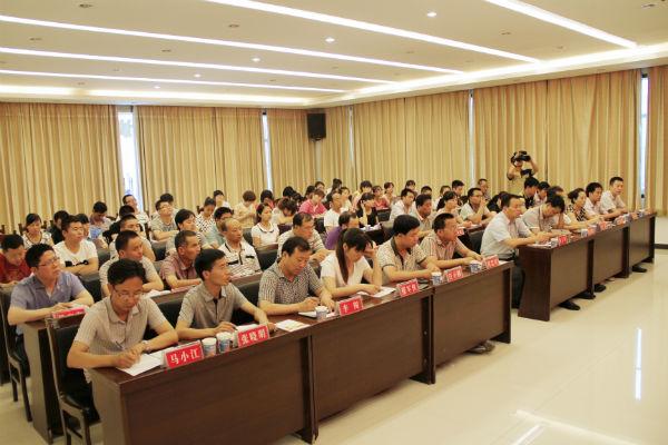 贺州市法院综合素质能力提升培训班在我校顺利开班-南大培训中心