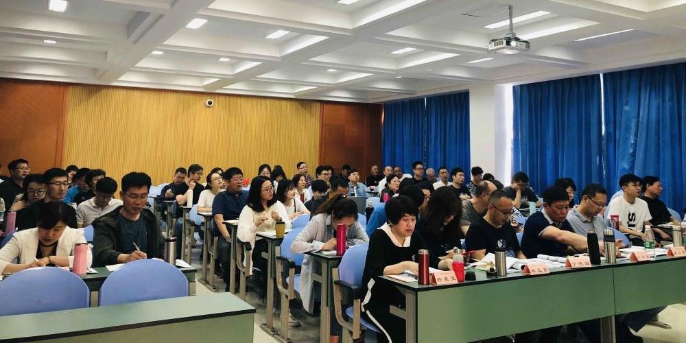 青岛市税务局社会保险费与非税收入业务培训班在我校举办