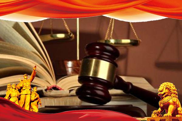 法院系统综合素质提升培训班