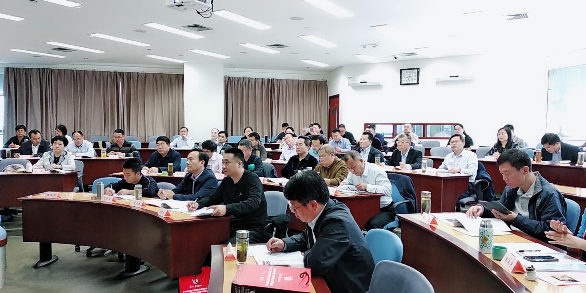 【复旦大学干部培训】泰安市全域旅游专题培训班顺利举办