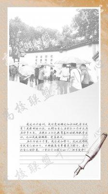 重庆大学党政干部培训感悟