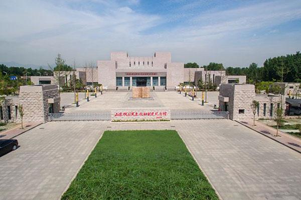 山东抗日民主政权纪念馆