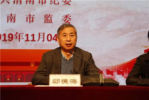 【西安交通大学】渭南市纪检监察干部业务培训班在我校正式开班