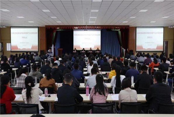 全省纪检监察系统检举举报平台应用培训班在我校顺利开班