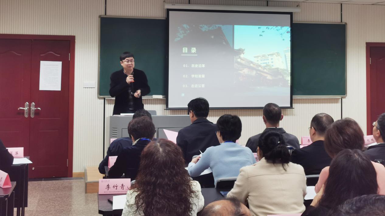 湖北省广水市政协委员履职能力提升培训班