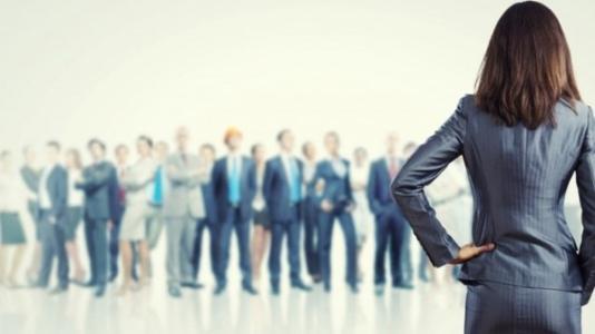 女性领导力提升
