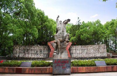 巴山红军公园