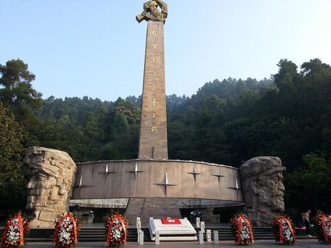 遵义红军烈士陵园