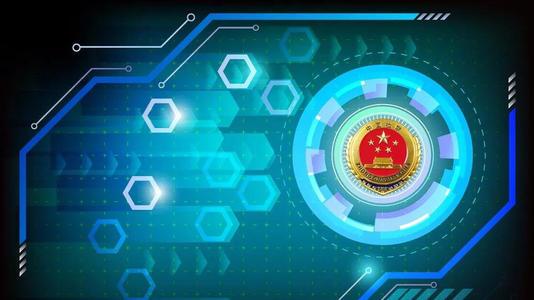湖南大学干部培训政府信息化建设专题培训