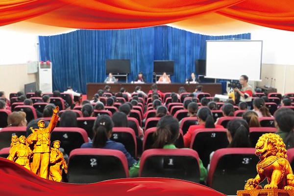 南京大学妇女干部能力提升专题培训班