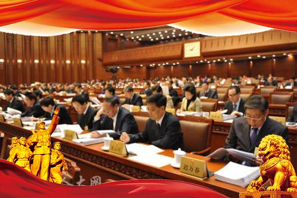 南京大学人大常委会干部综合能力提升培训班