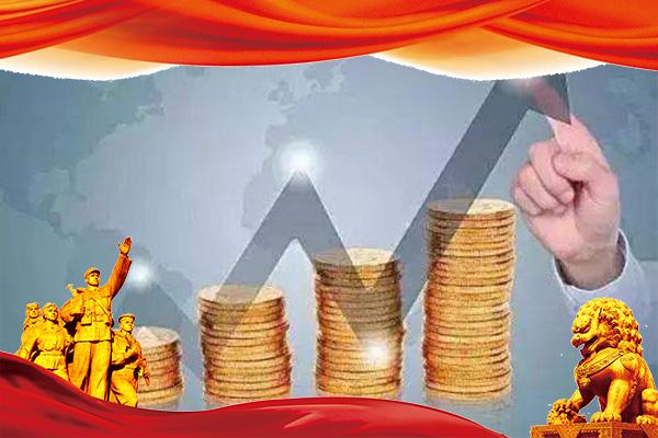财政预算管理与投融资专题
