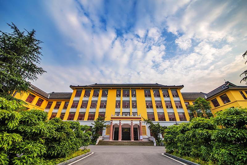 重庆大学第五教学楼