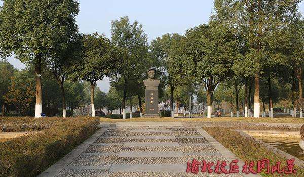 西政渝北校区校园风景