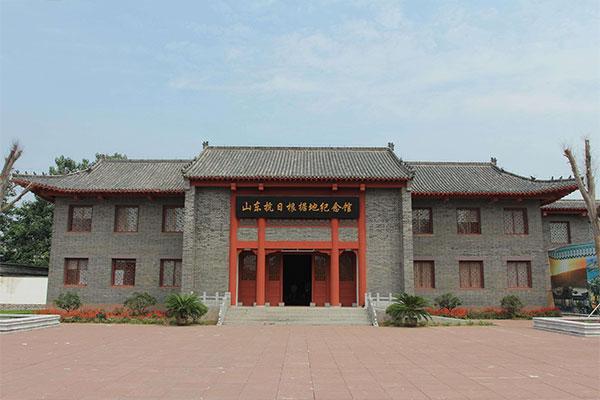 山东省政府和八路军115师司令部旧址