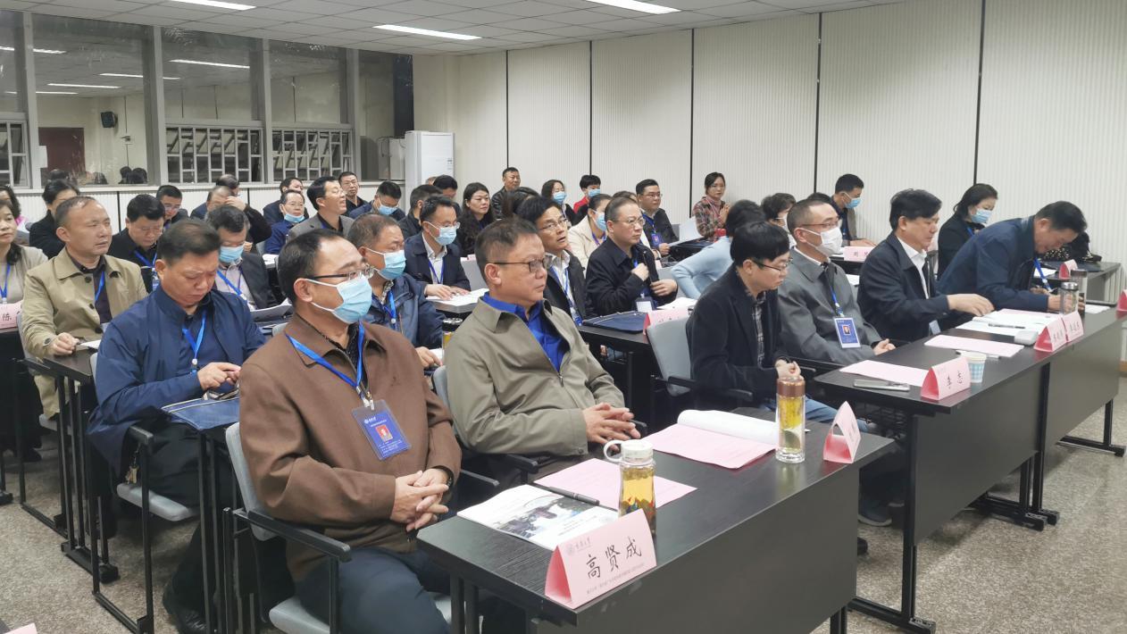 湖北省广水市政协委员履职能力提升培训班在重庆大学成功举办