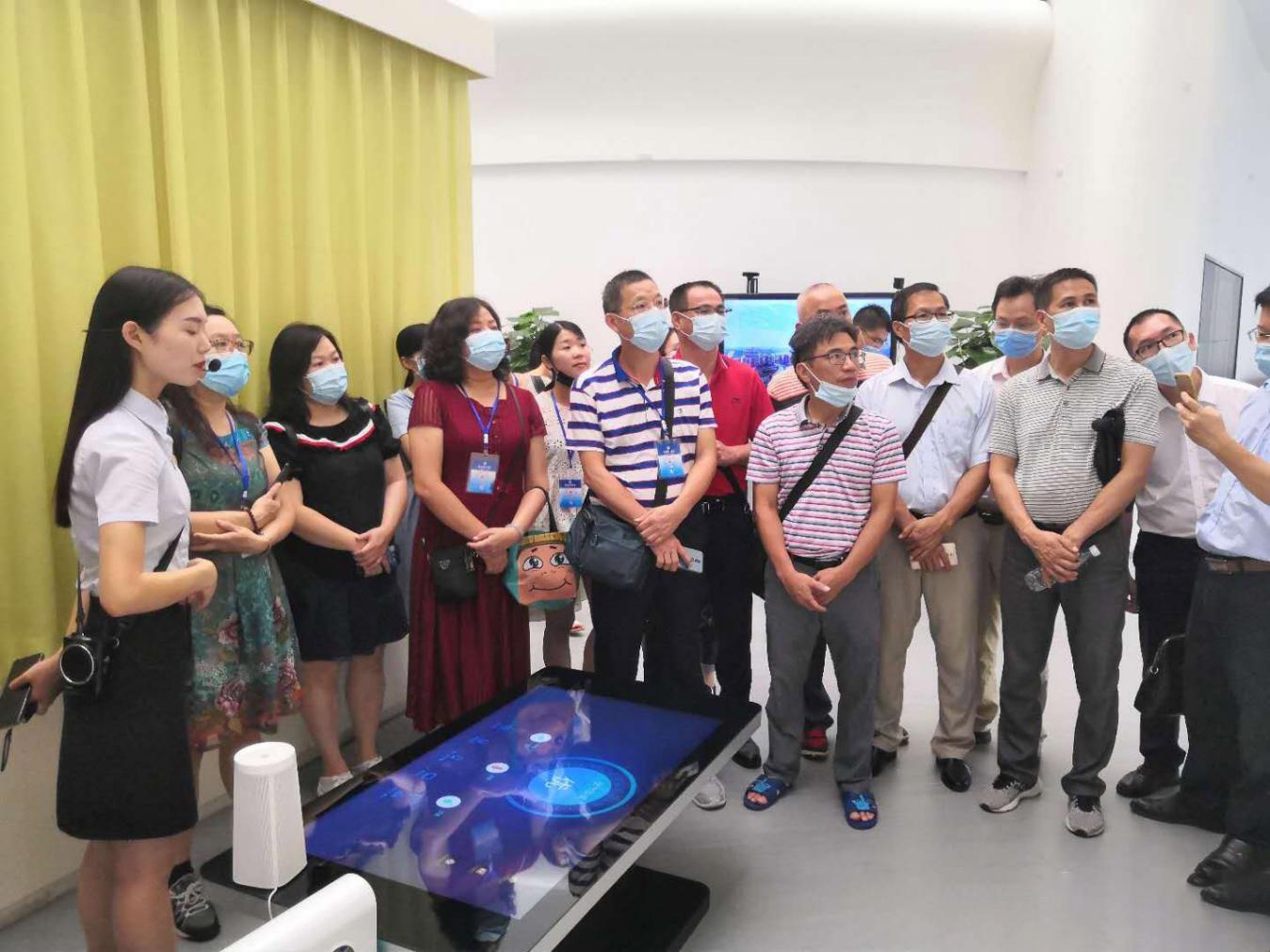 茂名市教育系统纪检监察干部示范培训班(第三天)