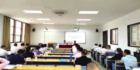 2021年汕尾市政协常委综合能力提升培训班顺利开班